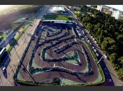 Visão aérea do FDK GP Indoor